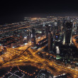 Dubai. — Stock Photo