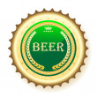 Stock Photo: Bottle cap