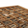 Stock Photo: Individual Wooden Type Printing Blocks