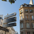 Stock Photo: Street signs in Marais section of Paris.