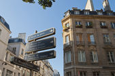 Street signs in the Marais section of Paris. — Stock Photo