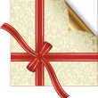 Vettoriale Stock : Gift ribbon
