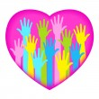 Pink heart with hands — Stock Vector