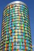 Modern oval colorful building — Stock Photo