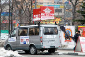 Russia. Moscow. Mobile office on car insurance — Stock Photo