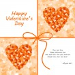 Stock Vector: Vector valentines day orange card.