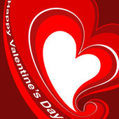 Vector valentines background with heart. — Stock Vector