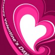 Vector valentines background with heart. — Vector de stock #8878539