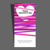 Valentines card with heart. — Stock Vector