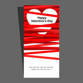 Valentines day card with heart. — Vector de stock