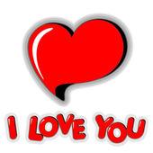Valentines Heart. Vector illustration. — Stock Vector