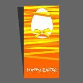Easter card with egg. — Stock Vector