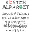 Stock Vector: Vector sketch alphabet