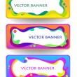 Stock Vector: Abstract vector banner set