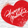 Valentine card with lettering on a background of the heart from — Vector de stock  #8796149
