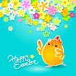 Easter card with funny chicken on blue background with flowe — Stock Vector #8836811