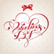Valentine card with calligraphic lettering. Vector illustration. — Imagen vectorial