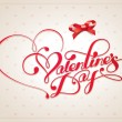 Royalty-Free Stock Immagine Vettoriale: Valentine card with calligraphic lettering. Vector illustration.