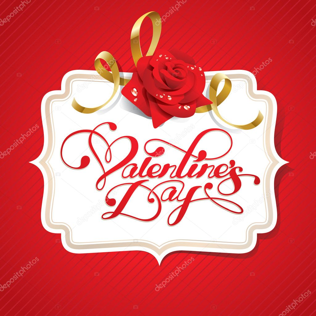 Valentine card with rose and calligraphic lettering on a red background. Vector illustration. — Stock Vector #8896333