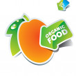 Icon apricot with the arrow by organic food. — ベクター素材ストック