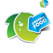 Icon lime with the arrow by organic food. — ベクター素材ストック