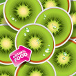 Background from kiwi. Vector illustration. — Stock Vector #9376516