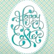 Stock Vector: Vintage Easter card with calligraphic inscription and lacy paper