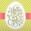 Vintage Easter card with calligraphic inscription and lacy paper — Stock Vector