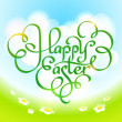 Easter card with calligraphic inscription. Vector illustration. — Stockvectorbeeld