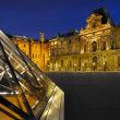 Musée du Louvre Paris - Stock Photo
