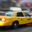 Stock Photo: Taxis New York