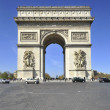 Arc de triomphe — Stock Photo #9811137