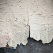 Crack at chipping paint - Stock Photo