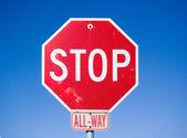 Stop — Stock Photo