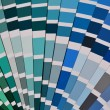 Stock Photo: Pantone color sampler