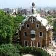 Stock Photo: Park Guell of Barcelona