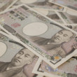 Stock Photo: Japanease 10000 yen.