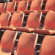 Stock Photo: Stadium seat