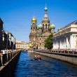 Stock Photo: St.-Petersburg