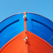 Stern Stern of a boat — Stock Photo