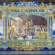 Ceramic decoration in Plaza de Spain, Sevilla, Spain. valladolid — Stock Photo #8698404