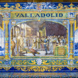 Ceramic decoration in Plaza de Spain, Sevilla, Spain. valladolid — Stock Photo