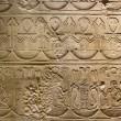 石に刻まれた古いエジプトのシンボル — ストック写真
