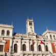 Council of Valladolid town, Spain — Stock Photo
