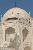 The Taj dome — Stock Photo