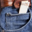 Zip in a jeans — Stockfoto