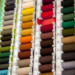 Collorfull Yarn — Foto Stock