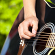 Foto de Stock  : Playing Guitar