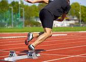 Starte das rennen — Stockfoto