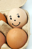 Happy Egg — Stock Photo